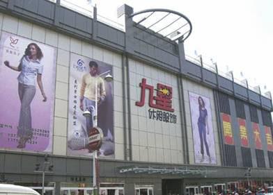 Nine Stars Clothes Market Hangzhou九星服装市场