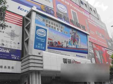 Hangzhou Gaoxin Computer Market 高新电脑城
