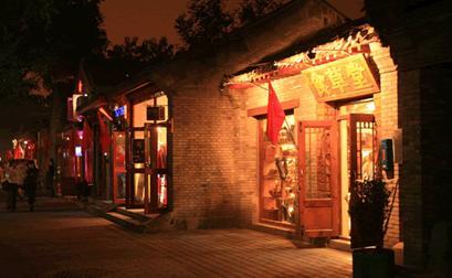 Beijing S Best Kept Secrets Hutong Bars
