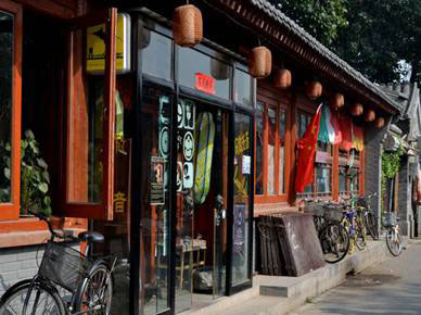 Wudaoying Hutong: An Emerging Force in Beijing's Hutong Scene