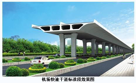 Ningbo Airport Expressway to Be Completed at the End of this Year