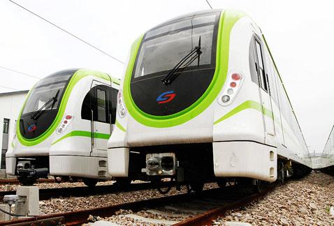 Suzhou metro