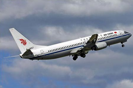Air China Resumes Services Between Yiwu and Beijing