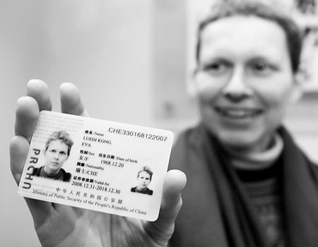 "China to Relax Restrictions on Chinese ""Green Card"" for Foreigners?"