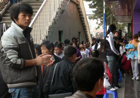 "What Do You Do? ""Strange"" Jobs in China"