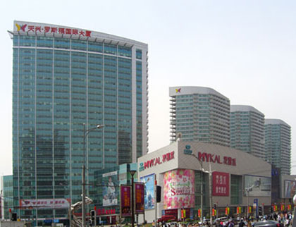 Retailer's Paradise - Xi'an Lu Shopping District in Dalian