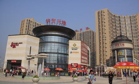 Beijing S Largest Bhg Market Place Now Open In Cbd